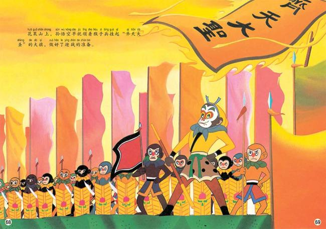 故事均改编自上海美术电影制片厂的中国传统动画片,让儿童在学习汉字图片