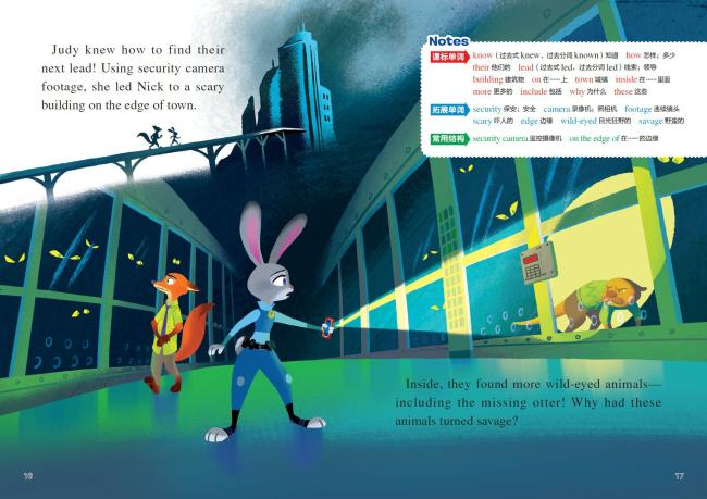 疯狂动物城(双故事版)/迪士尼英语分级读物